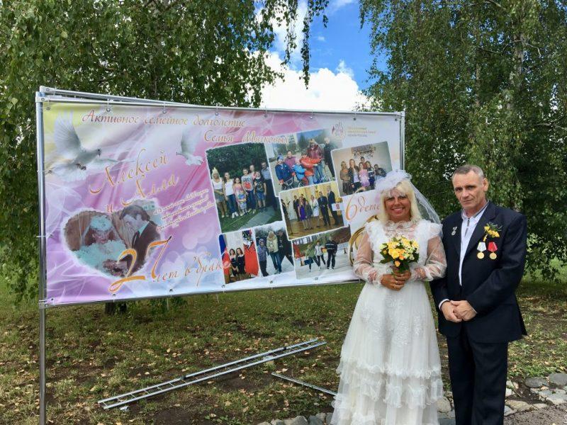 Большая Свадьба 2018
